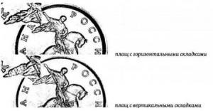 kartinka_so_skladkami