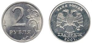redkaya-moneta-sovremennoy-rossii-2-rublya-2001-mmd-300x142