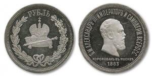 Коронационный рубль 1883г
