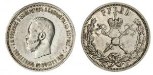 Коронационный рубль 1896г