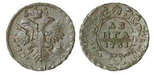 denga-1731