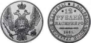 12-roubles-platinum-coin
