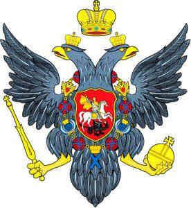 герб россии при петре 1