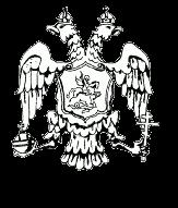 герб россии до ивана грозного