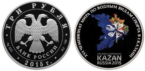 XVI чемпионат мира по водным видам спорта 2015 года в Казани