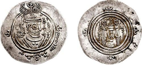 Арабский серебряный дирхем-драхма. Ок. 5-6 в.н.э.