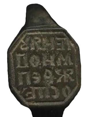 XVII-XVIII век